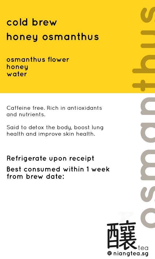 Honey Osmanthus Tea | niangtea.sg