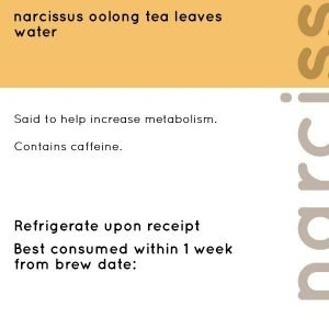 Narcissus Oolong Tea | niangtea.sg