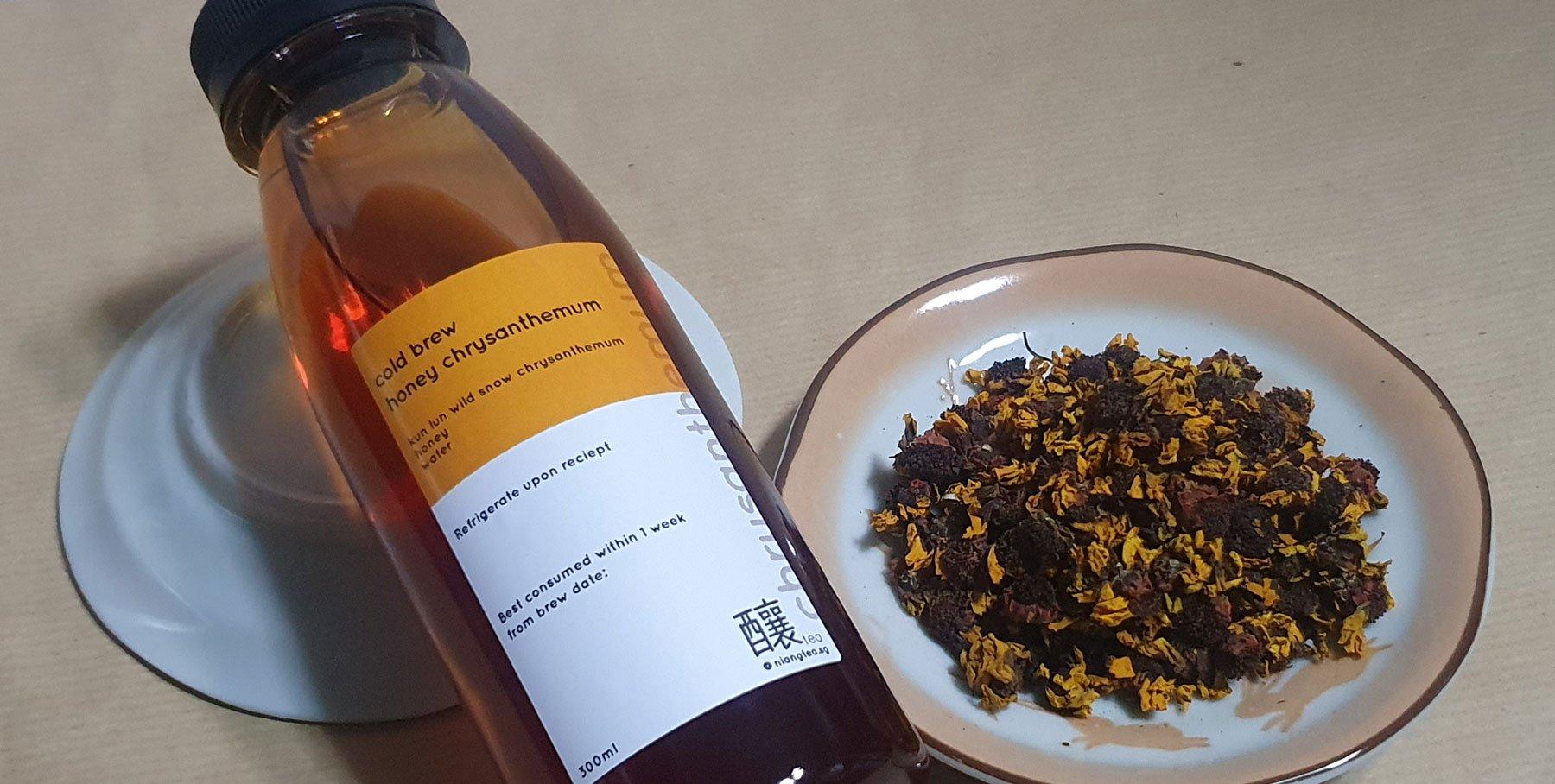 Honey Snow Chrysanthemum