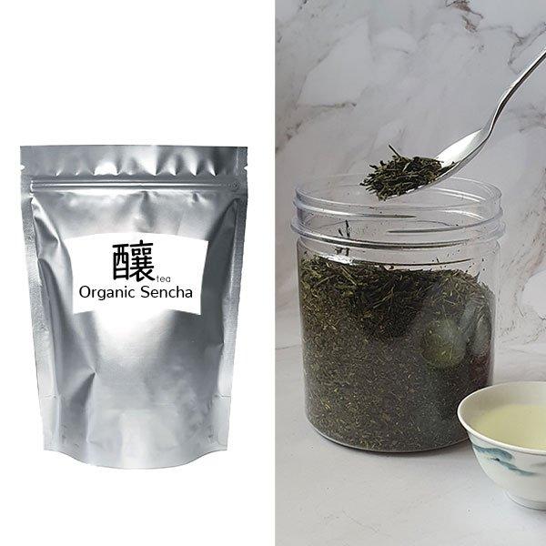 niangtea tea blend gifts