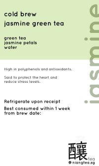 Jasmine Green Tea | niangtea.sg