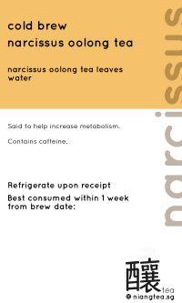 Narcissus Oolong Tea | niangtea.sg