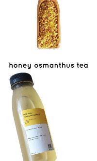 honey-osmanthus-niangtea